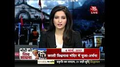 PM Modi Offers Prayer At Kedarnath Temple