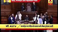 PM Modi should take his Pak-manmohan remark back, says Congress; ruckus continues