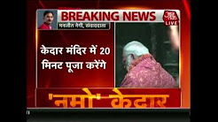 PM Modi To Lay Foundation Stones Of Kedarpuri