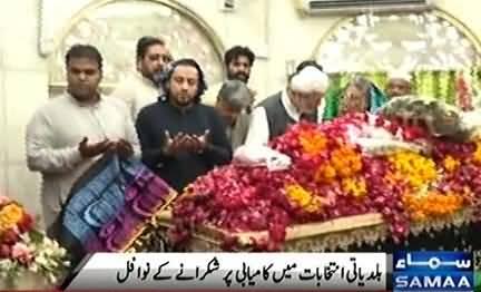 PML-N Ke Kamyaab Umeedwar Ki Data Darbar Haazri, Nawafil Ada Kiye