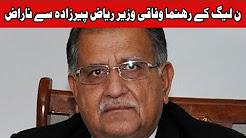 PML-N Riaz Pirzada stands by statement about Shehbaz Sharif