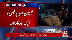 Police arrest sixteen suspects to investigate Karachi knife attacks