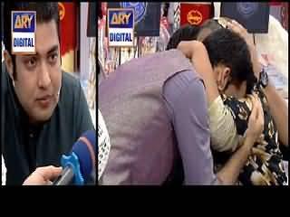 Police kay aik Shaheed ki Maan Ki Dastaan…. Dill Thaam Kker Dekhye Ga