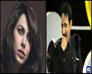 'Policeman' Sad On Ayyan Ali's Release – Must Watch
