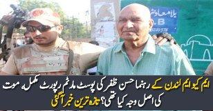 Post Mortem Report Of MQML Leader Hassan Zaffar