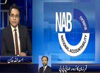 PPP Qamar Zaman Kaira outbrust on PML N Corruption