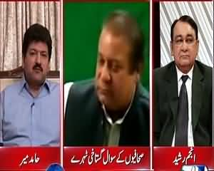 Prime Minister Nawaz Sharif Ne Mujh Se Mafi Mangi Hamid Mir