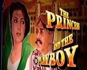 Princess and the Playboy 1996 – B.B.C Documentary - Watch Now