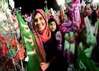 Promo for Todays PTI Jalsa at Mazang Chungi in Lahore