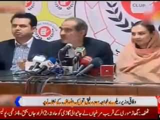 PTI files complaint in EC against Khawaja Saad Rafique for contempt of court & code of conduct violation