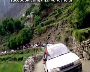 PTI Junoon in Gilgit Baltistan - Must Watch - 04 June 2015 - Watch Now