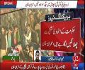 PTI ka aaj ka jalsa khudian khas kasur ki tareekh ka sab se bara jalsa tha:--Watch report