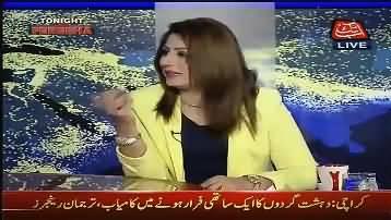 PTI Ka Next Dharna Kis Per Hoga - Listen To Asad Umar