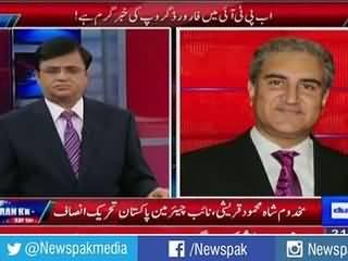 PTI Main Forward Block aur Intishar ha- Shah Mehmood Qureshi Kamran Khan Par Apnay Andaaz Main Baras Parray