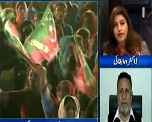 PTI Mein Sub Leader Hein Worker Koi Nhien Huma Baqai Ka Mehmood Ur Rasheed ko Jawab