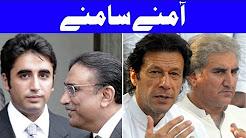PTI vs PPP Who Will Win - Headlines 12 PM