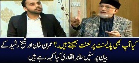 Qadri reacts to Imran Khan's cursing parliament