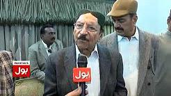 Qaim Ali Shah greetings to BOL news on 1st anniversary