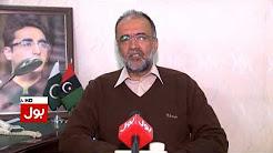 Qamar Zaman Kaira greetings to BOL news on 1st anniversary