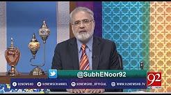 Quote - Shaykh Abdul Qadir Jilani (Rehmatullah Alaih) - 24 December 2017