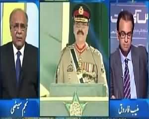 Raheel Sharif has taken action against former Generals over corruption allegations , investigation has started – Najam Sethi