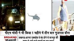 Rahul Gandhi to visit Gujarat third time in a month