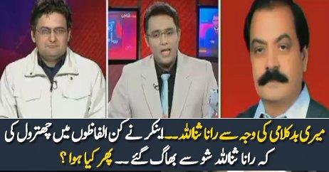 Rana Sana Left The Show After Anchor Chitrol