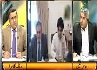 Rauf Klasra And Amir Mateen Bashes Chaudhary Nisar On His Statement Against Media