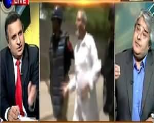 Rauf Klasra And Amir Mateen Classical Postmartom Of JIT Report On Minhaj ul Quran Incident