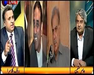 Rauf Klasra great comments on CM Shabhaz Sharif's apology to Asif Zardari
