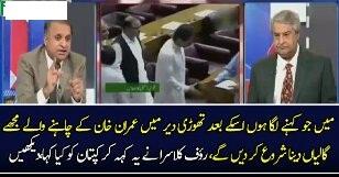 Rauf Klasra Made Criticism On Imran Khan