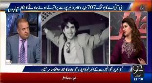 Rauf Klasra on Plane incident and sudden demise of Junaid Jamshed