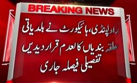 Rawalpindi High Court nullifies new delimitations