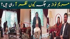 Real Agenda of Nawaz Sharif