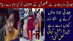 Real Story Behind Kulbhushan Yadev Wife shoes Revealed