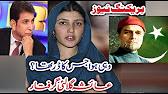 Real Story With Dr Danish 4 August 2017, Zaid Hamid Interview, Bashing Ayesha Gulalai Asma Jahangir