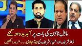 Real Story with Dr Danish 8 August 2017, Fayyaz ul Hassan Chohan Grills Nawaz Sharif Shahbaz Sharif