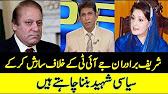 Real Story With Dr Danish 9 June 2017 Nawaz Sharif & Maryam Nawaz Boycott JIT Supreme Court