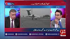 Reason behind Saudi Arab's tour of Shahbaz Sharif's ? - 27 December 2017