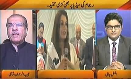 Reham Khan will return to Pakistan - Mujeeb Shami
