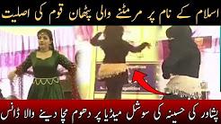 Religious Pashton Real face Exposed