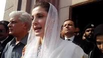 Reply sought from PML-N on petition against Maryam's appointment