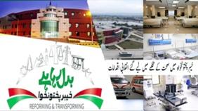 Revolutionary Changes Introduced in KP Health System, Naya KPK Insha Allah
