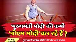 'Ro-Ro' ferry service unique gift to Indians, says PM Narendra Modi