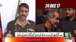 Saad Rafique's statement is irresponsible and unwarranted, says DG ISPR