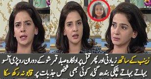 Saba Qamar Crying In Live Show Over Zainab