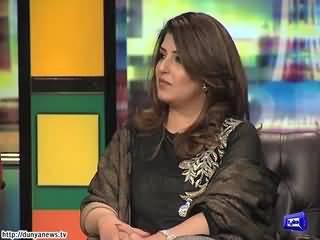 Sadia Arshad's Predictions About Pakistan And Imran Khan 2016 - Mazaqraat
