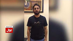 Saeed Ajmal greetings to BOL news on 1st anniversary