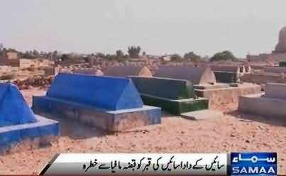 Samaa News makes fun of Qaem Ali Shah's grand father's grave - Is this journalism???
