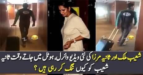 Sania and Shoaib Malik's Video Going Viral